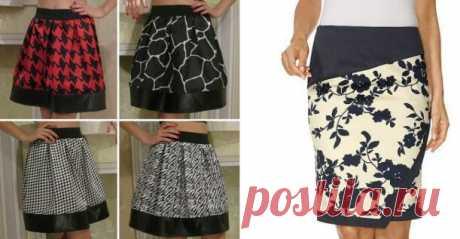 Шьем юбки на любой вкус - Комбинированные юбки - Идеи для вдохновения