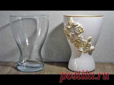 """Берем простую стеклянную вазу и делаем из нее """"фарфоровую"""""""