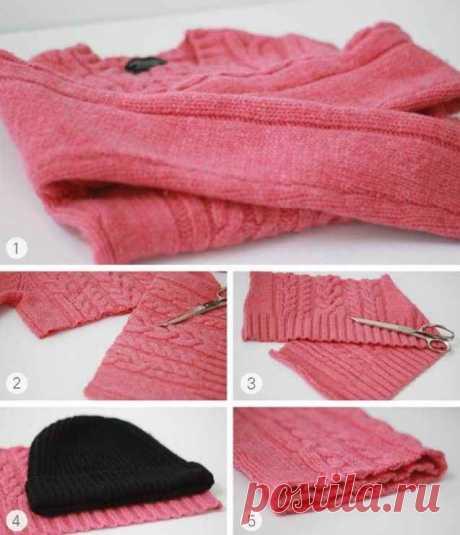 Что можно сделать из старого свитера своими руками? Наступило время, когда все мы начинаем утепляться и вытаскивать свитеры из шкафа.   Но если вы заметили, что ваш старый свитер потерял былую яркость, больше не подходит вам или вышел из моды, не спешите его выбрасывать.