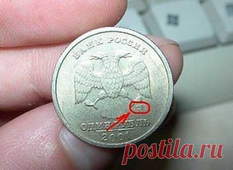 Ваша мелочь может стоить 100.000 рублей! | Хитрости Жизни