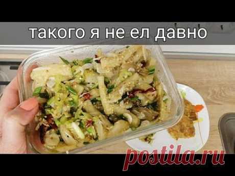 Ем этот салат каждый день и диабет уходит. От уровня сахара в крови в шоке!