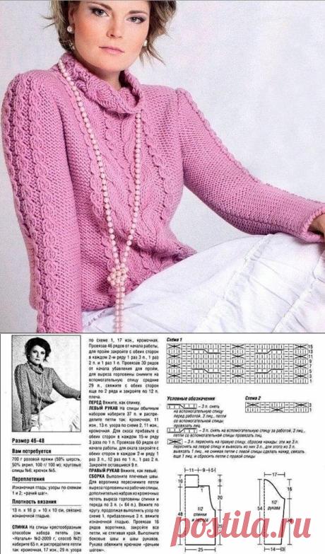 Нежный и красивый свитер — Сделай сам, идеи для творчества - DIY Ideas
