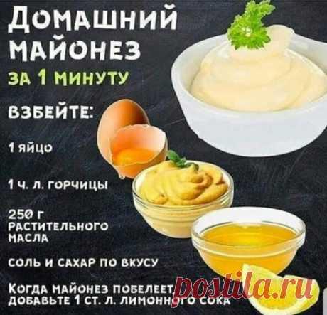 Preparamos la mayonesa de casa