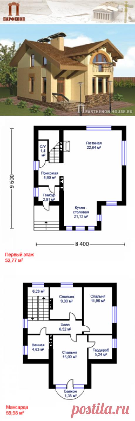 Проект компактного дома из блоков для строительства на небольшом участке ЯА 113-86