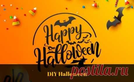 DIY Halloween: 50 надихаючих ідей - Руки Мастера
