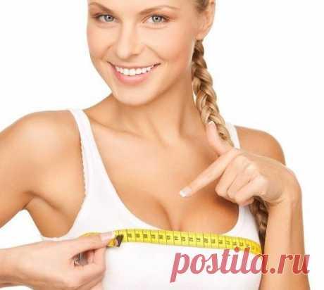 Хотите красивую грудь, исключите этот ингредиент из вашей повседневной диеты