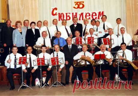 """35лет оркестру Д.К.""""Планета""""Механического завода"""