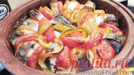 Скумбрия, запеченная под овощами