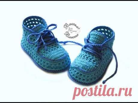 Bootee gym shoes summer hook\/\/Sneakers booties crochet summer\/\/