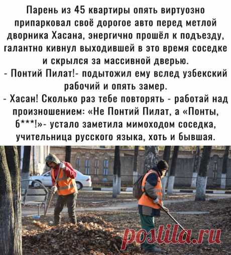 Я красивая и мне тяжело жить. - страница 4 - Леди Mail.ru
