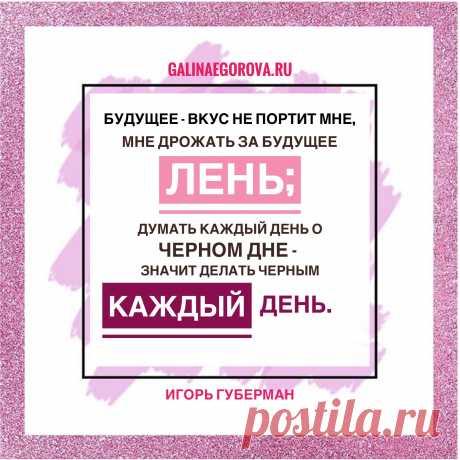 """Супер подборка самых веселых """"гариков"""" Игоря Губермана"""