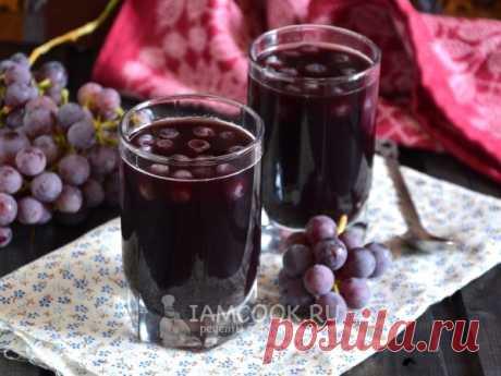 Желе из винограда — рецепт с фото