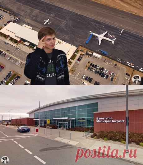 Как я стал хозяином аэропорта в Америке на целую ночь | Американ Бой | Яндекс Дзен