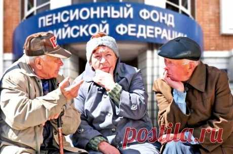 (350) В 2020 году пенсионерам можно не платить за...: рассмотрим шесть примеров - Портнова Ирина Анатольевна, 04 марта 2020