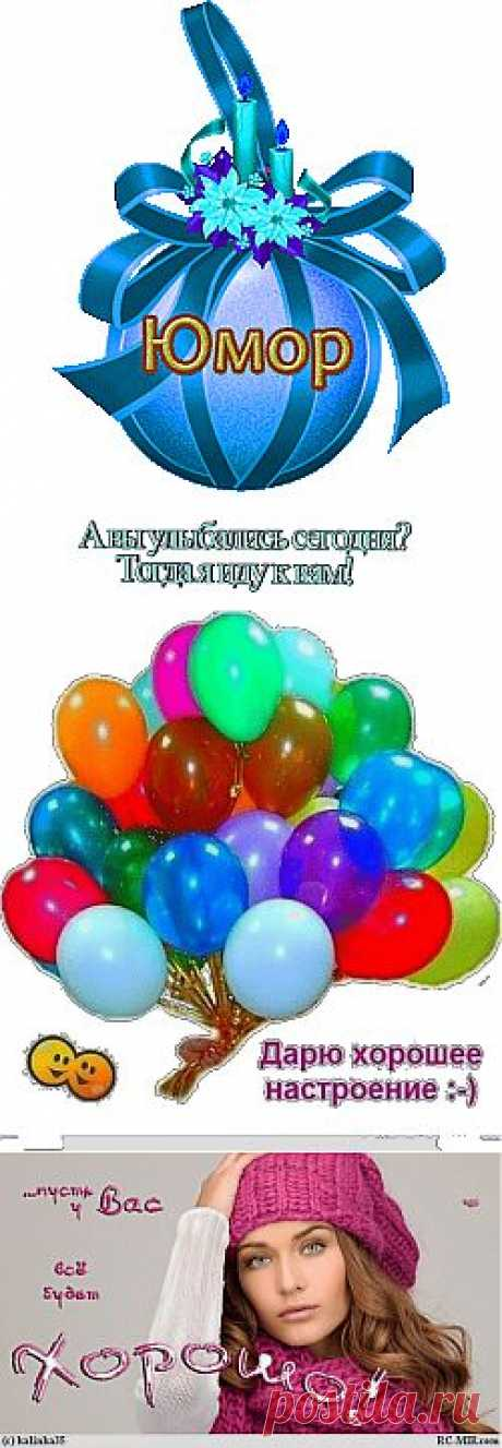 Комментарии « pro vse « Дневники « RC-MIR.com