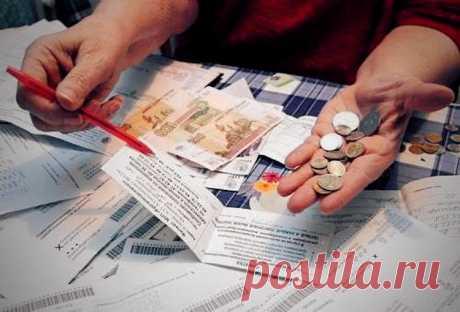 Эта хитрость позволила мне сократить платежи за квартиру на 327 рублей в месяц | Блог Марьи Ивановны | Яндекс Дзен