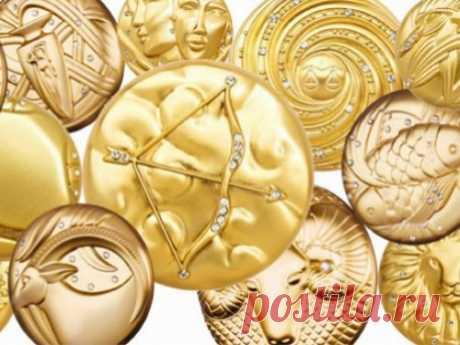 Финансовый гороскоп наавгуст 2016 года