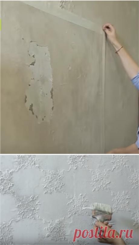 Дешёвый способ армирования стен старым тюлем: надежно, просто + оригинальный декор стен | Ладный Дом | Яндекс Дзен