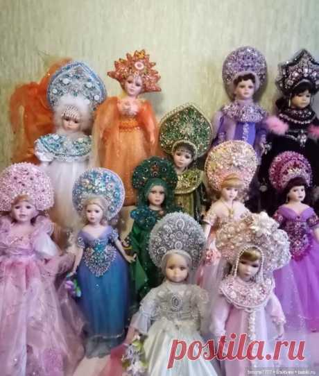 Мои Царевны / Одежда и обувь для кукол своими руками / Бэйбики. Куклы фото. Одежда для кукол