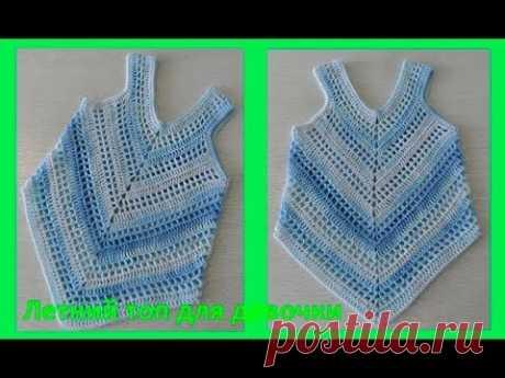 Летний топик для девочки, вязание крючком,crochet for baby(бэби № 83)