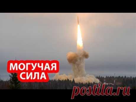 В Израиле заявили, что новое оружие России сильнее всей противоракетной обороны мира - YouTube