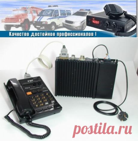 Каталог продукции ООО ВЭБР - Диспетчерские радиостанции, симплексные радиостанции