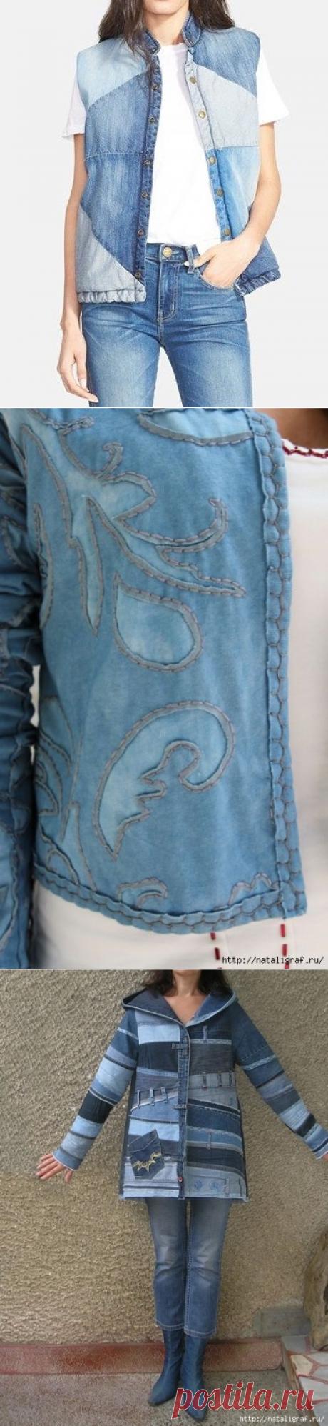 Из пары джинсов - нечто оригинальное