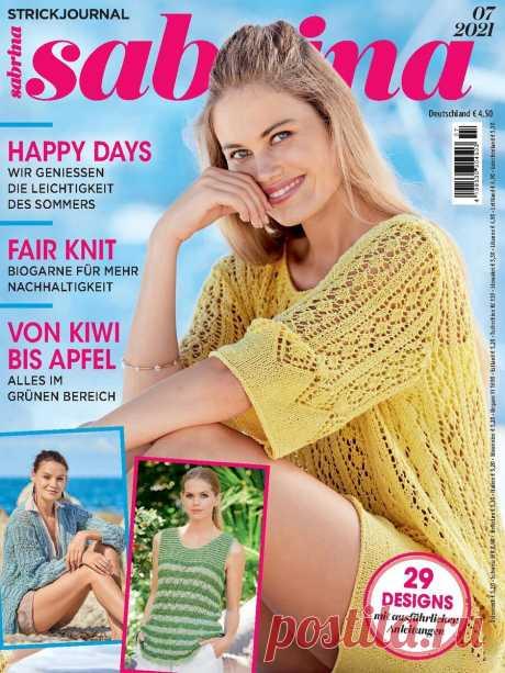 Июльский выпуск журнала Сабрина, топовые модели и новый мастер-класс. | Asha. Вязание и дизайн.🌶 | Яндекс Дзен