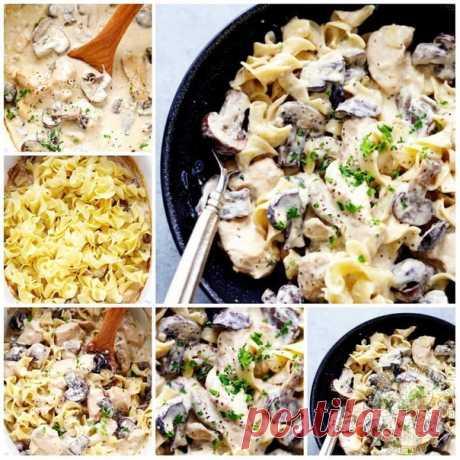 Сливочная паста с шампиньонами и курицей   Ингредиенты:   Куриные грудки без костей, нарезать кубиком — 4 шт. Нарезанные шампиньоны — 250 г  Мягкий сливочный сыр — 200 г  Сливки — 300 мл  Соль — по вкусу  Перец — по вкусу  Свежая петрушка, нарезанная — по вкусу  Яичная лапша — 500 г   Приготовление:   1. Отварить пасту аль денте.  2. Курицу обжарить на масле до румяной корочки. Переложить на тарелку.  3. На сковороде продолжить обжаривать шампиньоны до полного выпаривания ...