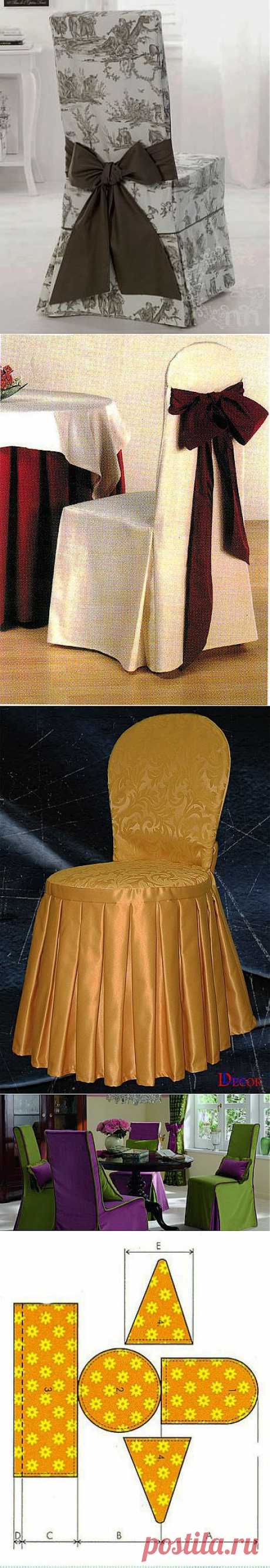 Чехлы на стулья..