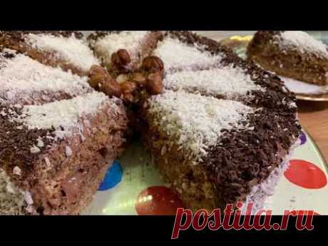 Торт Киевский    Kiev cake   ԿԵՎՅԱՆ ԹԽՎԱԾՔ