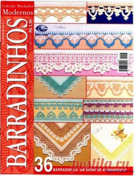 Кайма крючком Bordados Modernos Barradinhos 07 | ✺❁журналы на КЛУБОК-чудо ❣ ❂ ►►➤Более ♛ 8 000❣♛ журналов по вязанию Онлайн✔✔❣❣❣ 70 000 узоров►►Заходите❣❣ %
