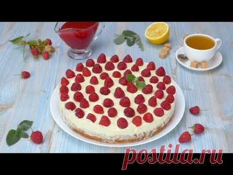 Как приготовить муссовый торт с малиной - Рецепты от Со Вкусом