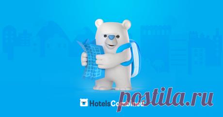 Сравните отели - Гарантия лучших цен на отели | RoomGuru