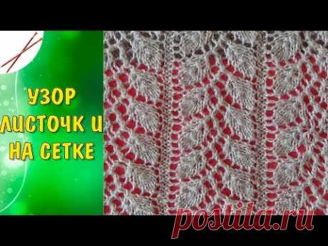 zdes you can support my channel financially: http:\/\/www.donationalerts.ru\/r\/liubov950 of a gruppa in social networks: VKontakte: Odnoklassni's https:\/\/vk.com\/liubov950...