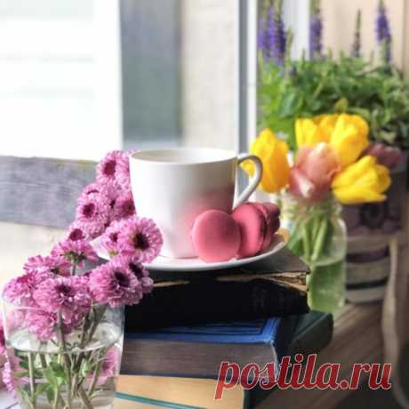 Доброе утро!Светлого воскресного дня и приятного общения!