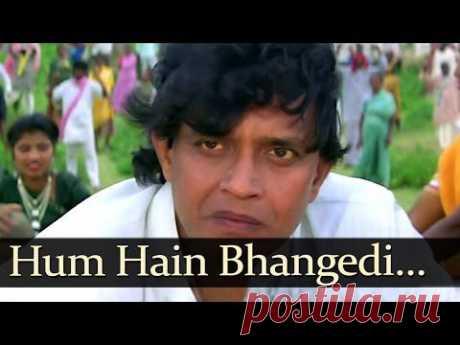 Hum Hain Bhangedi (HD) - Pardesi Songs - Mithun Chakraborty - Varsha Usgaonkar - Abhijeet - YouTube