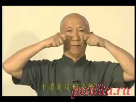 китайский массаж лица