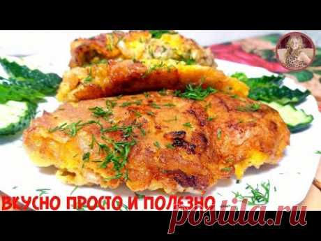 Гости Будут в Шоке! Безумная Вкуснятина из Курицы! Приготовьте - Не Пожалеете!