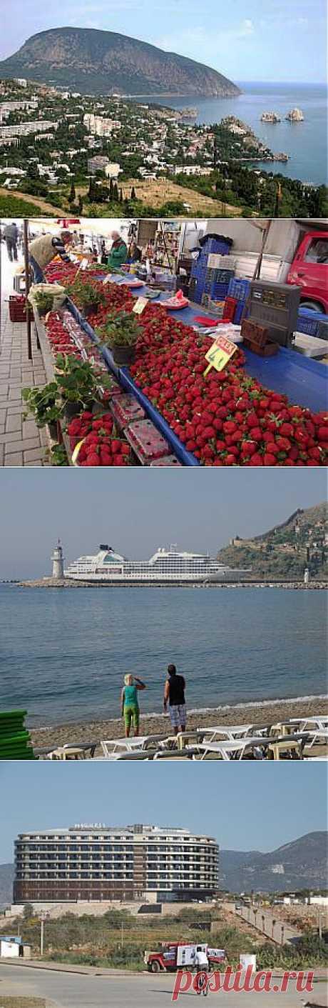 (+1) тема - А вы поедете в Крым отдыхать?   ТУРИЗМ И ОТДЫХ
