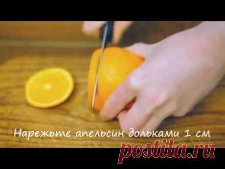 как сушить цитрусовые для декора | DIY dried citrus fruit for decoration