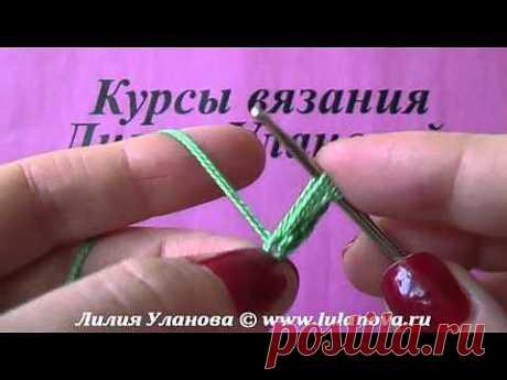 ▶ 28 Ананасовая Петля - YouTube