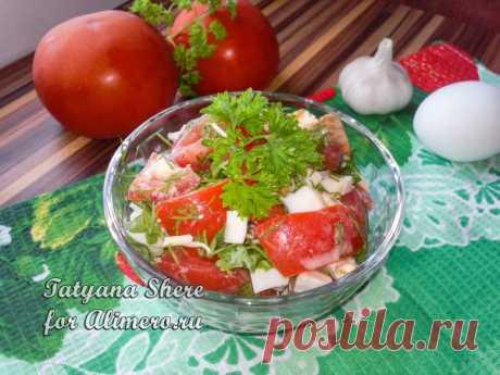 Салат из помидоров с сулугуни / Рецепты с фото