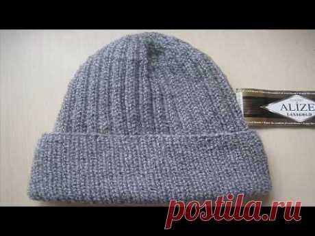 Вяжем мужскую шапку с отворотом резинкой 2х2  Мастер класс. Встречаем осень с теплой головой