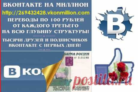 100kursov.com | УСПЕХ