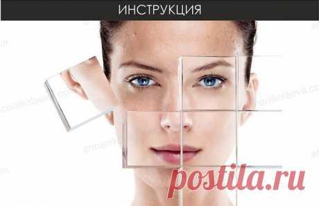 ✿ Как замаскировать проблемные участки на лице. - Почта Mail.Ru