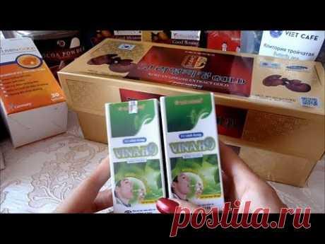 Покупки во Вьетнаме.Что привезти из Вьетнама(лекарства,косметика,сумки, жемчуг...)/Цены/Часть 1