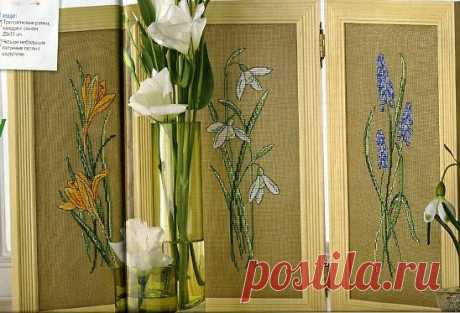 Триптих цветочный