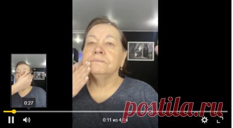 Макияж для 74-летней бабушки — дедушка не мог глаз отвести | Хакнем Школа | Яндекс Дзен