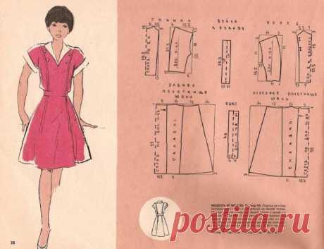 Девичье платье 44 размер